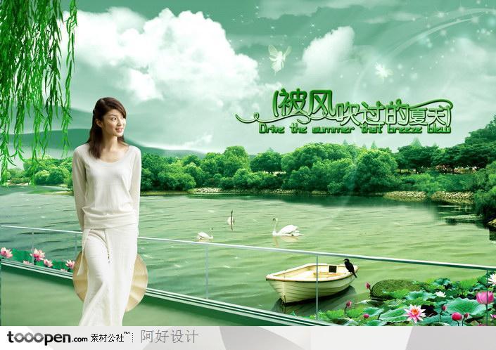 """【荷塘""""夏日风情""""征文】夏日湖畔(诗歌)"""
